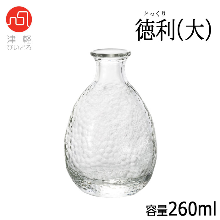 Ishizuka Glass Tsugaru びいどろ sake bottle (very much) capacity: 260 ml