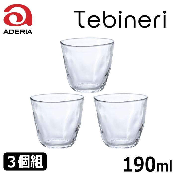 新作通販 シンプルで使いやすい形 コロンとしたかわいらしい大きさ 石塚硝子 公式 アデリアグラス てびねり 3個組 P-6690 フリーカップ 容量:190ml