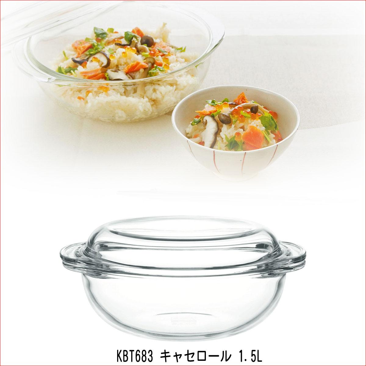 iwaki キャセロール1.5L KBT683