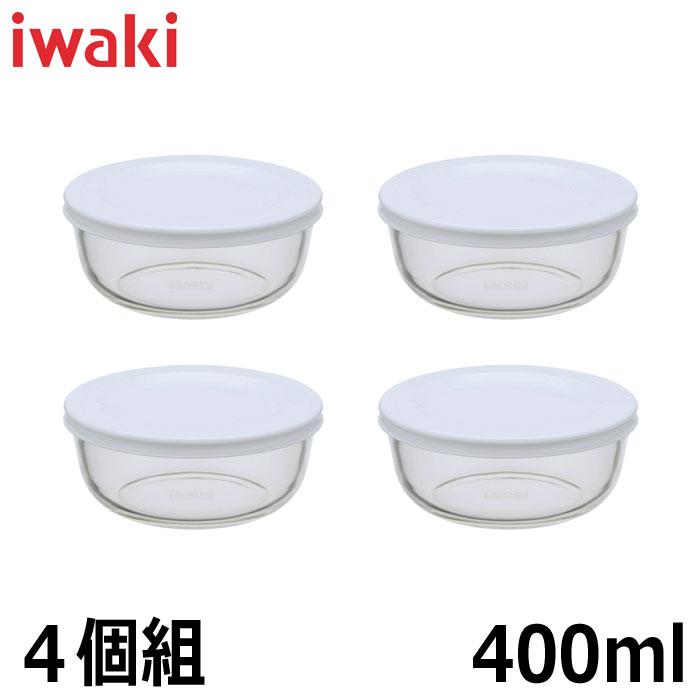 一度使ったら手離せない 積み重ねができ 冷蔵庫もスッキリ 当店限定販売 新色追加 iwaki イワキ 400ml 4個組 パックぼうる 保存容器