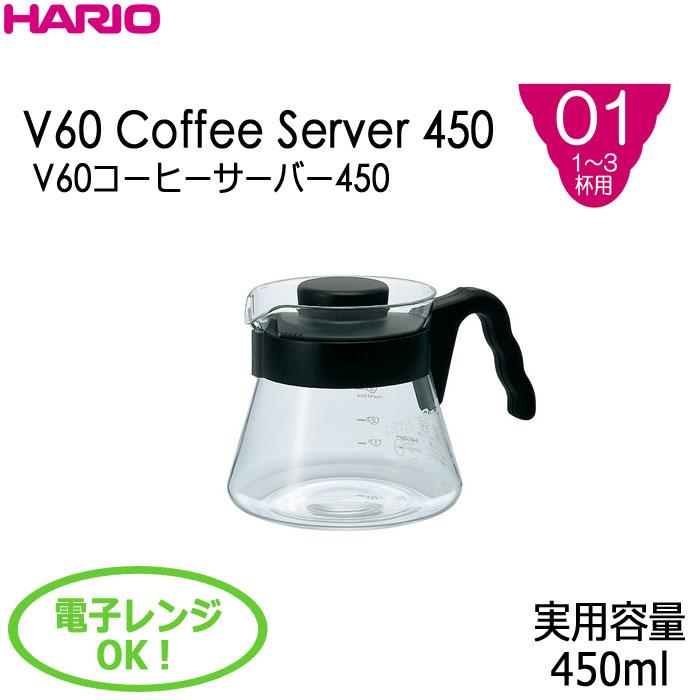 (Hario) HARIO V60 coffee Server 450 1-3 cups for practical capacity (bottom band) 450 ml color: black