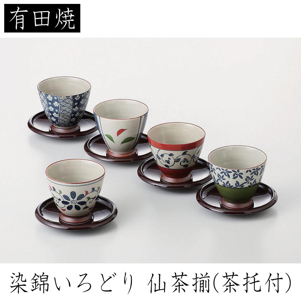 お茶に限らずジュースやデザートカップにも 西海陶器 染錦いろどり 公式通販 仙茶揃 有田焼 茶托付 材質:磁器 ついに入荷