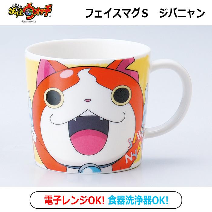 妖怪ウォッチのジバニャンがついたマグカップです 日本限定 在庫限定特価品 妖怪ウォッチ ジバニャン メーカー直送 フェイスマグS