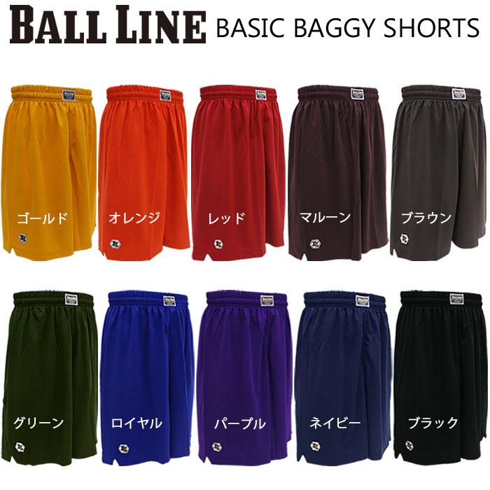 卸売り 引き出物 メーカー取り寄せ チーム対応 Ball Line ボールライン バスケットボールパンツ ベーシックバギーショーツ bl9002 BL9002 hwtr バスパン ダンス