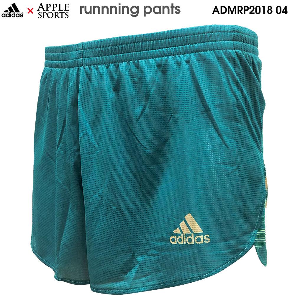 アップルオリジナル ランニングパンツ アディダス adidas mi team order [ADMRP2018-04] チーム対応OK メンズ陸上ウェア インナー付 超軽量 adm18(admrp201804)