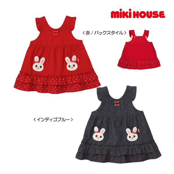 (海外販売専用)ミキハウス mikihouse ツインうさこ♪デニムジャンパースカート(70cm・80cm・90cm)
