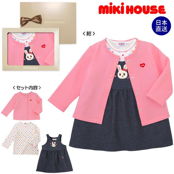 (海外販売専用)ミキハウス【MIKI HOUSE】ドット&うさこ♪ジャンパースカート&カーディガン☆ギフトセット