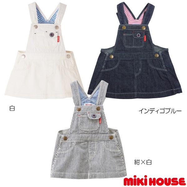 ミキハウス正規販売店/(海外販売専用)ミキハウス mikihouse デニム☆ジャンパースカート〈S-M(70cm-90cm)〉