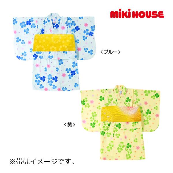 ミキハウス【MIKI HOUSE】クローバー柄浴衣(女児用)〈110cm(90cm-110cm)〉