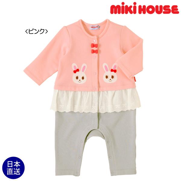ミキハウス【MIKI HOUSE】チュールレースつき♪セパレート風うさこカバーオール(70cm・80cm)