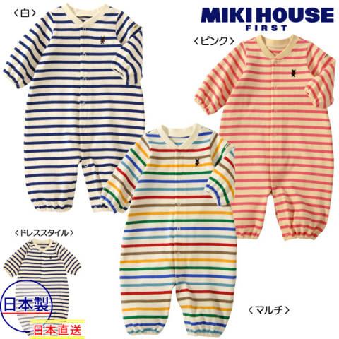 (海外販売専用)ミキハウス【MIKI HOUSE】(ベビー)BBB★ボーダーツーウェイオール(50cm-60cm)