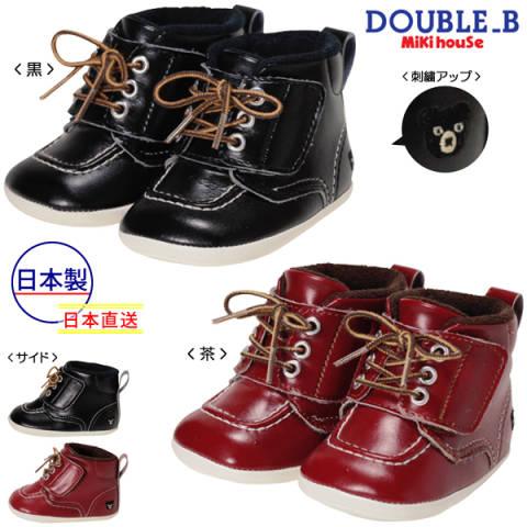 (海外販売専用)ダブルB【DOUBLE B】ワークブーツ風★合皮素材のプレシューズ(11cm-12.5cm)