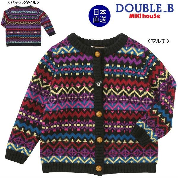 ダブルB【DOUBLE B】お顔ボタンのニットカーディガン(100cm・110cm)