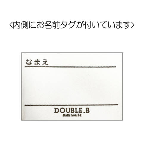 雙B邊緣&點花紋★腰包
