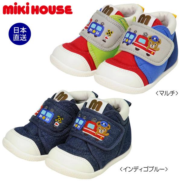 ミキハウス正規販売店/ミキハウス mikihouse プッチートレイン☆セカンドベビーシューズ(13cm-16cm)