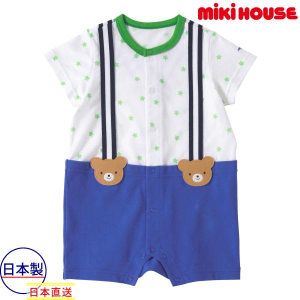 (海外販売専用)ミキハウス【MIKI HOUSE】(ベビー)くまちゃんのサスペンダー風ショートオール(60cm・70cm・80cm)