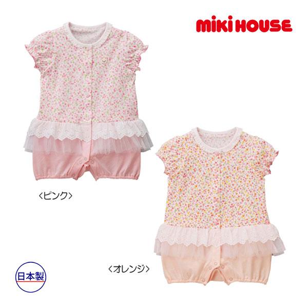 (海外販売専用)ミキハウス【MIKI HOUSE】(ベビー)チュールレースつき小花柄ショートオール(70cm・80cm)