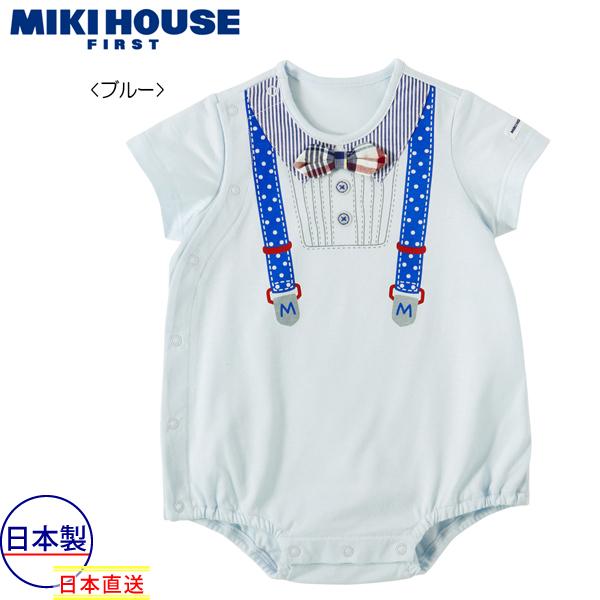(海外販売専用)ミキハウス mikihouse 蝶ネクタイ付きボディシャツ(60cm・70cm・80cm)