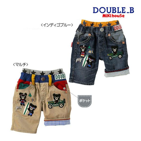 ダブルB【DOUBLE B】豪華な刺繍つき☆ダブルウエストの7分丈パンツ(80cm・90cm)