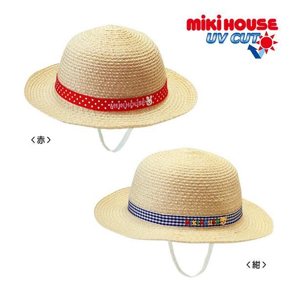 ミキハウス正規販売店/(海外販売専用)ミキハウス mikihouse 麦わら風☆サマーハット(帽子)(48cm-54cm)