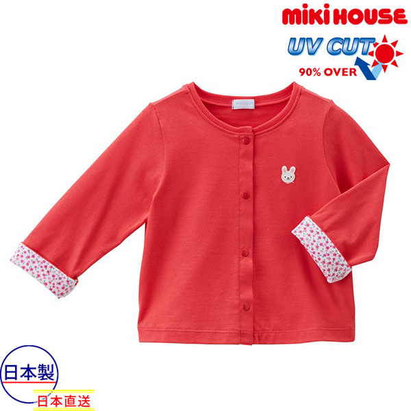 (海外販売専用)ミキハウス【MIKI HOUSE】(ベビー)艶やかピンクのうさちゃんカーディガン〈フリー(70cm-80cm)〉