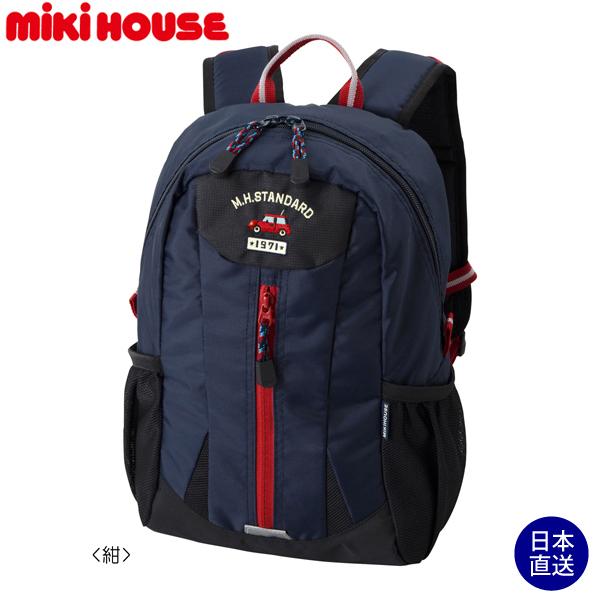 ミキハウス正規販売店/(海外販売専用)ミキハウス mikihouse チェストベルト付きリュック(容量8リットル)