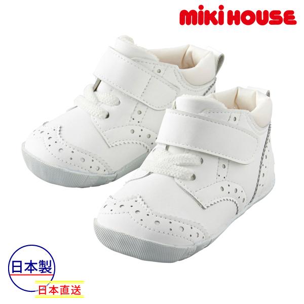 (海外販売専用)ミキハウス【MIKI HOUSE】ウィングチップ☆ファーストベビーシューズ(12cm-13.5cm)