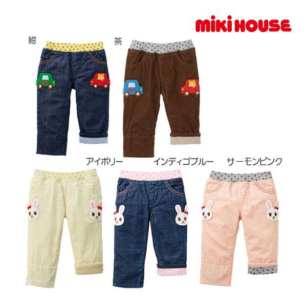 ミキハウス正規販売店/ミキハウス mikihouse 編みワッペンプッチー&うさこ 裏地付きパンツ(120cm)