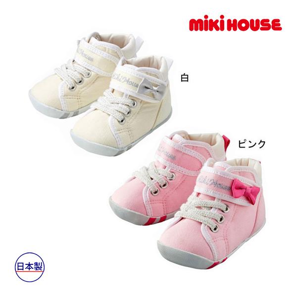 (海外販売専用)ミキハウス mikihouse ミニリボン付き♪ファーストベビーシューズ(11.5cm-13cm)