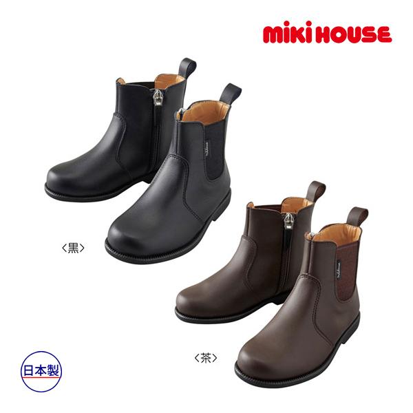 (海外販売専用)ミキハウス mikihouse サイドゴア牛革ブーツ(15cm-21cm)