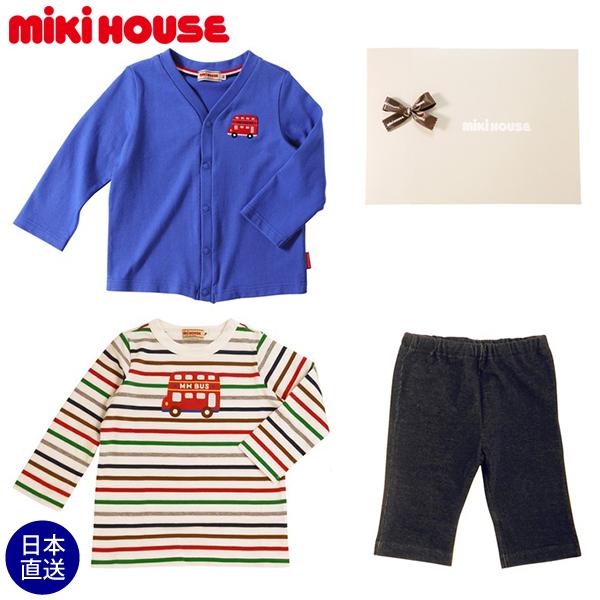 ミキハウス【MIKI HOUSE】MHバスボーダー長袖Tシャツ付きカーディガン3点セット〈フリー(70cm-80cm)〉【ラッピング済】