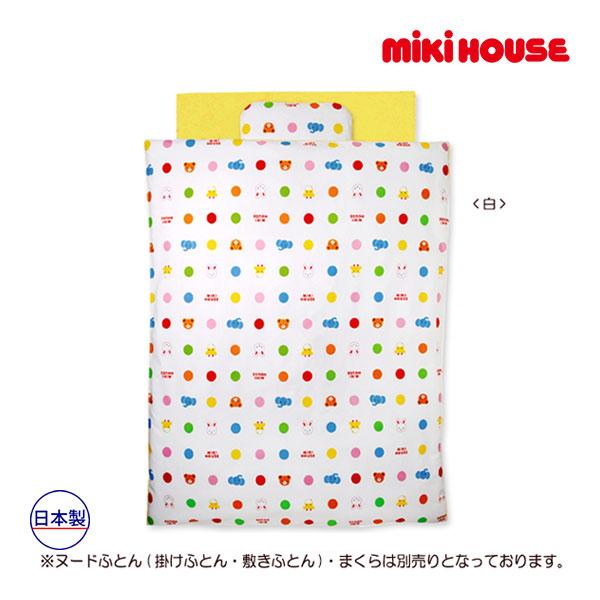 ミキハウスファースト【MIKI HOUSE FIRST】カラフルドット♪どうぶつ柄のふとんカバーセット
