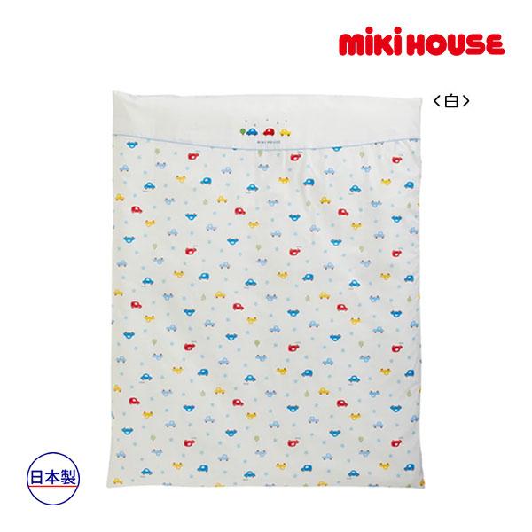 ミキハウス【MIKI HOUSE】(ベビー)クルマ柄☆掛ふとんカバー