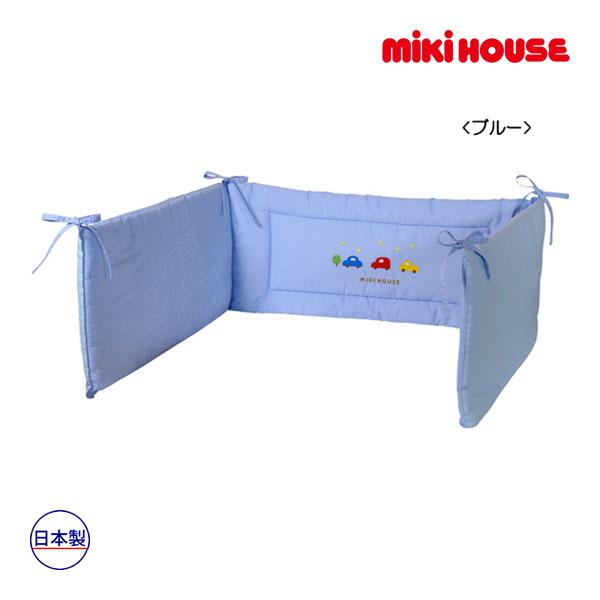 ミキハウス【MIKI HOUSE】(ベビー)くるま柄ベッドガード