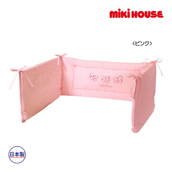 ミキハウス正規販売店/ミキハウス mikihouse (ベビー)リボン小花柄♪ベッドガード