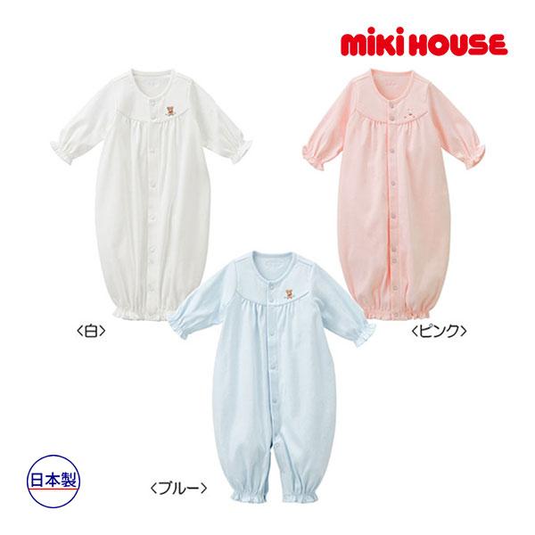 (海外販売専用)ミキハウス【MIKI HOUSE】(ベビー)くまちゃん・うさちゃんのワンポイント刺繍 ツーウェイオール(50cm-60cm)