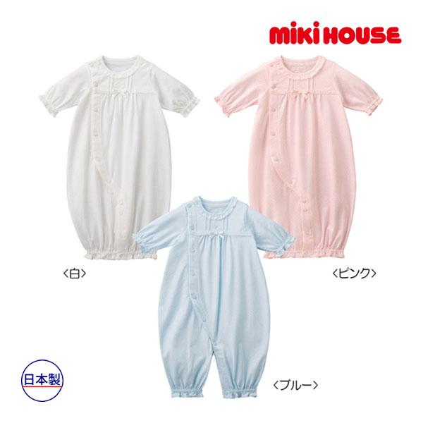 (海外販売専用)ミキハウス【MIKI HOUSE】(ベビー)爽やか透かし編みツーウェイミニ(50cm-60cm)