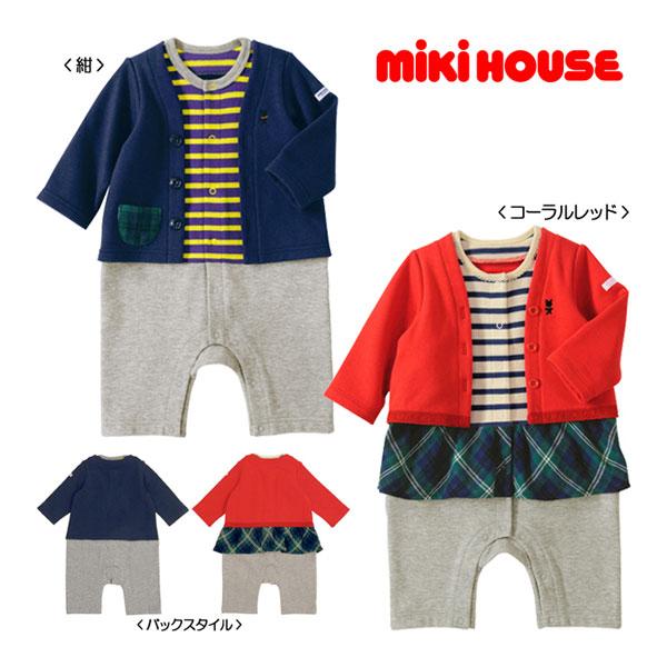 ミキハウス【MIKI HOUSE】(ベビー)BBB★ボーダー×カーディガン☆カバーオール(70cm・80cm)