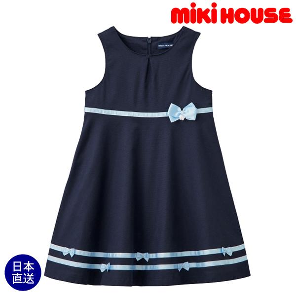 (海外販売専用)ミキハウス mikihouse ストレッチオックス♪水色リボンワンピース(100cm・110cm)