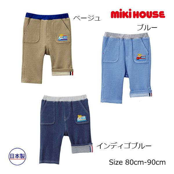 カメラモチーフ付き (80cm・90cm) mikihouse ミキハウス プッチー7分丈パンツ