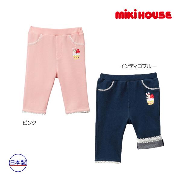 (海外販売専用)ミキハウス【MIKI HOUSE】スイーツうさこ♪やわらか8分丈パンツ(120cm)