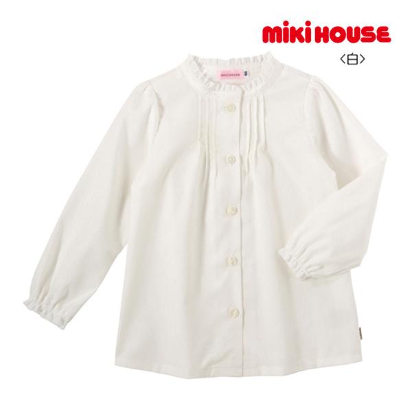ミキハウス正規販売店/ミキハウス mikihouse フリル付きスタンドカラー♪長袖ブラウス(140cm・150cm)