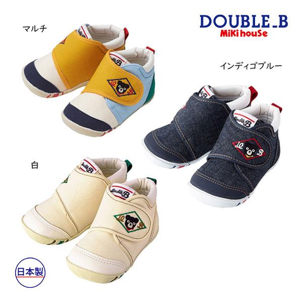 (海外販売専用)ダブルB【DOUBLE B】キャンバス&デニムファーストベビーシューズ(11.5cm-13.5cm)