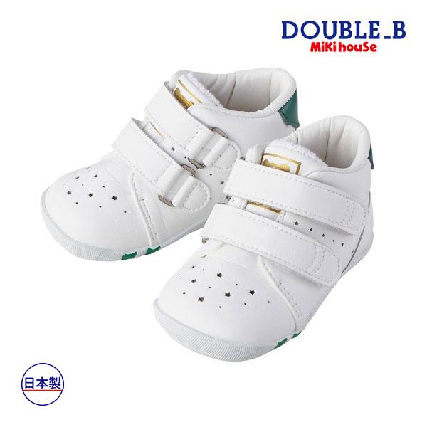 (海外販売専用)ダブルB【DOUBLE B】ソフトレザーベビーファーストシューズ(11.5cm-13cm)