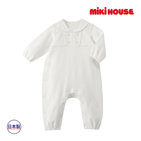 (海外販売専用)ミキハウス正規販売店/ミキハウス mikihouse (ベビー)セーラーカラー風カバーオール(70cm・80cm)