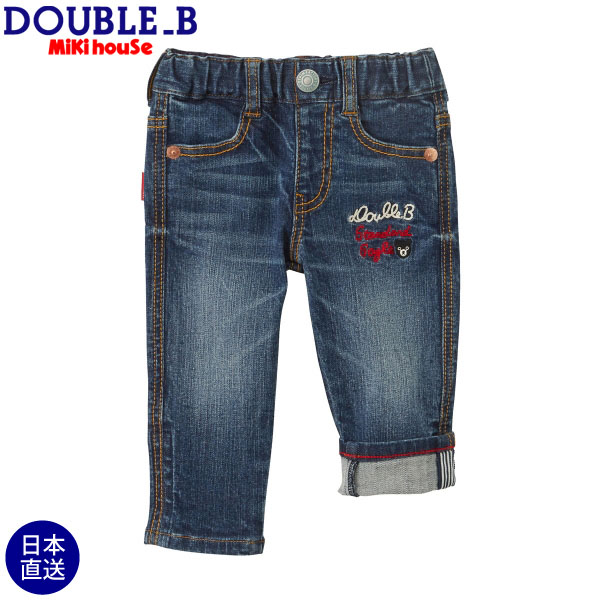(海外販売専用)ダブルB【DOUBLE B】チェーン刺繍付きジーンズ(140cm・150cm)