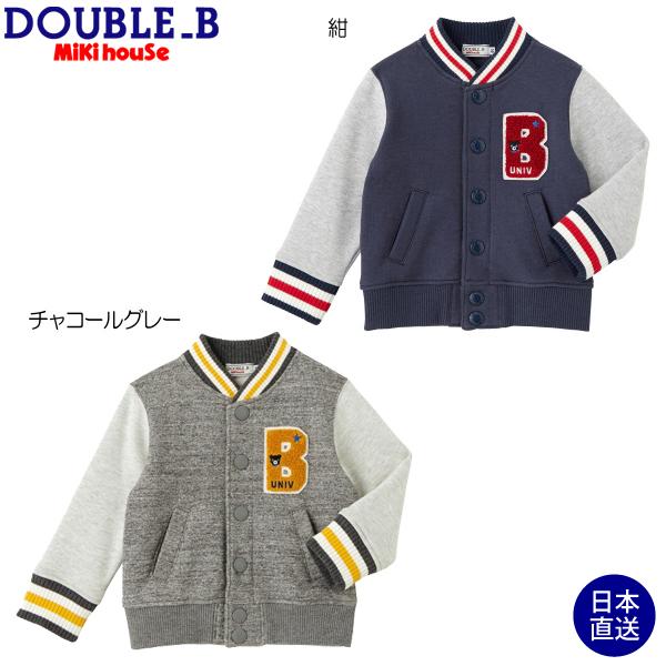 (海外販売専用)ダブルB【DOUBLE B】スタジャン風裏毛パイルジャンパー(80cm・90cm)