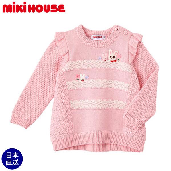 ミキハウス mikihouse うさこ レースモチーフニットセーター(80cm・90cm)