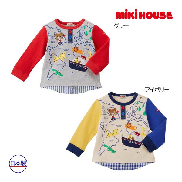 ミキハウス【MIKI HOUSE】クルージングプッチー 接結ダブルフェイストレーナー(100cm・110cm)