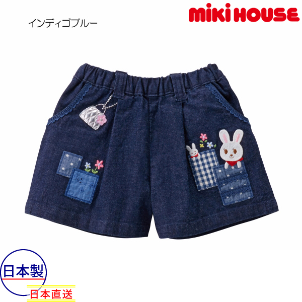 ミキハウス【MIKI HOUSE】パッチワークモチーフ付き うさこショートパンツ(80cm・90cm)